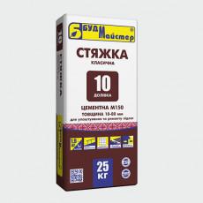 ДОЛІВКА-10 Стяжка для пола цементная (25 кг)(48 шт.п)