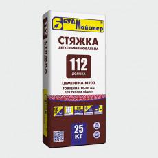 ДОЛИВКА-12/BASE-R Суміш підготовча для підлоги (25 кг)(48 шт.п)