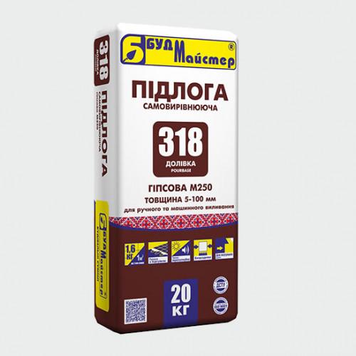 ДОЛИВКА-318/POURBASE Підлоги наливні 5-60мм (20 кг) (п-48шт)