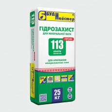 Армована суміш КРИТТЯ-113/FROSTOP HRP (25 кг) (п-48шт)