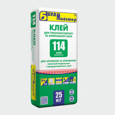 КЛЕЙ-114/FROSTOP EPS-F суміш для приклеювання і армування (25 кг)(48 шт.п)