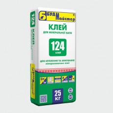 КЛЕЙ-124 Клей для пінополістеролу і мін. ВАТИ (25 кг) (п-48шт)