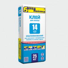 КЛЕЙ-14/FLEX-HL клей еластичний (25 кг)