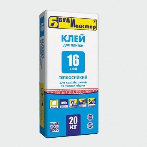 КЛЕЙ-16 клеевая смесь теплостойкая для каминов и печей (5 кг) (п-100шт)