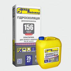 КРИТТЯ-156/dikerflex Суміш для гідроізоляції  (25кг+10л) (п-48шт)