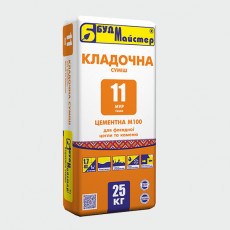 Мур-11/FASAD Суміш кладочна сіра (25 кг) (п-48шт)