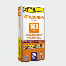 МУР-160/IZOFIX Суміш кладочна для пінобетону (25 кг)(48 шт.п)
