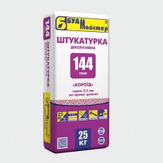 ТИНК-144/BEETLES-W2,5 Штукатурка декоративна Короїд СЕРАЯ (25 кг)(48 шт.п)