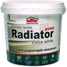 Фарба для радіаторів  1,0кг