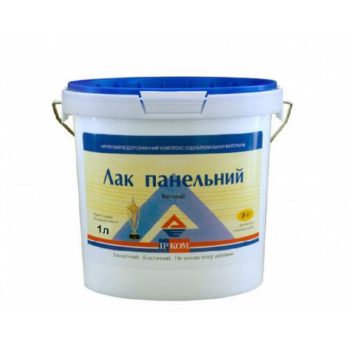 Лак ПАНЕЛЬНИЙ IP-11 матовый (1л)(уп-8шт)