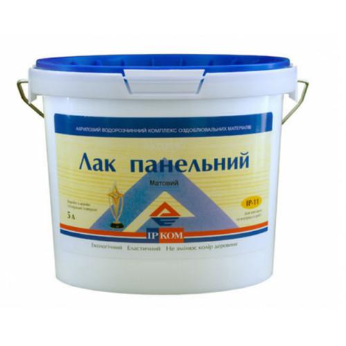 Лак ПАНЕЛЬНИЙ IP-11 матовый (5л)
