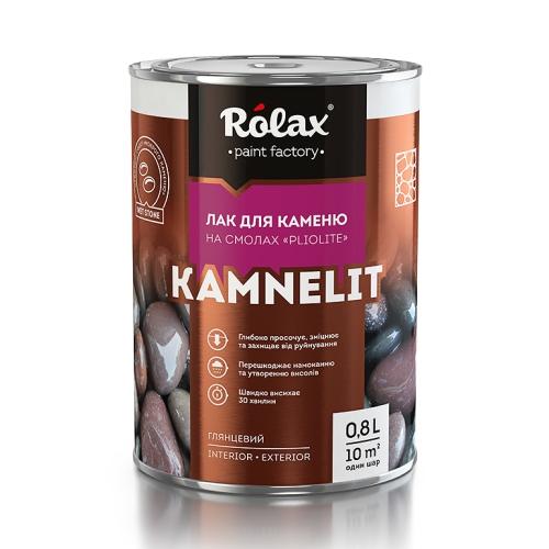 """Лак """"Камнеліт"""" (0,8 кг)"""