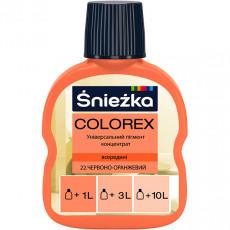 22 Колорекс № 22 червоно-помаранчевий (0,1 л) (уп-20шт) (п-2880шт)