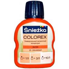 21 Колорекс № 21 помаранчевий (0,1 л) (уп-20шт) (п-2880шт)
