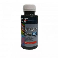 11 Сolor-tone пігмент №11 бузковий (0,1л)(уп-6шт)