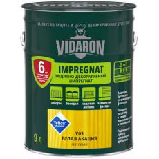 Vidaron Імпрегнат V03 біла акація (9 л) (уп-1шт) (п-56шт)