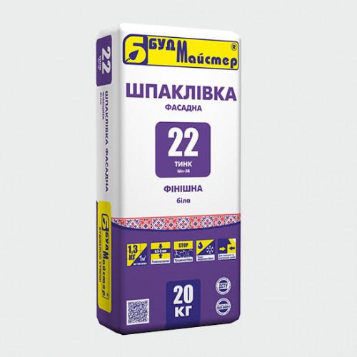 ТИНК-22/Шп-3Б Шпаклівка цем. біла фініш.  (20 кг)