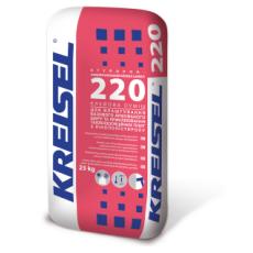 220 ARMIERUNGS GEWEBEKLEBER Клей армирующий для пенополистерола 25кг (п-42шт)