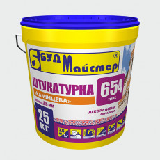 ТИНК-654 2,5мм Штукатурна суміш декор.акріл.камешек (25 кг)