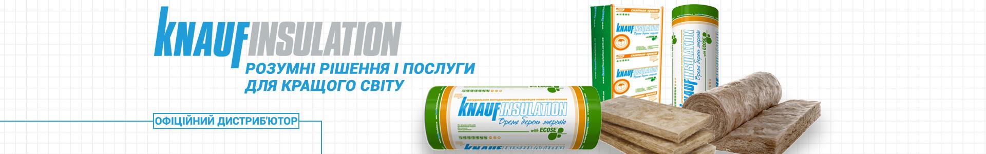 brand_knaufinsulation